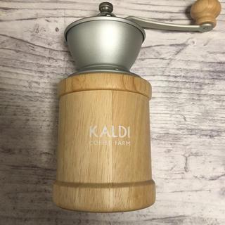 カリタ(CARITA)のKalita カルディのコラボ コーヒーミル(コーヒーメーカー)
