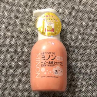 ミノン ベビー 全身シャンプー 350ml 赤ちゃん(ベビーローション)