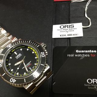 オリス(ORIS)のORIS アクイス デプスゲージRef.733.7675.4154M 保証期間内(腕時計(アナログ))