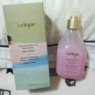 ジュリーク(Jurlique)のjurlique ローズミスト バランシング(化粧水 / ローション)