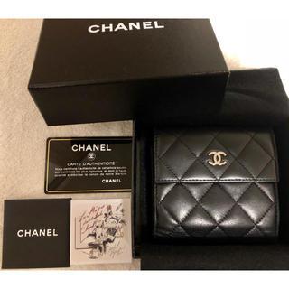 シャネル(CHANEL)の直営店購入 CHANEL マトラッセ 折り財布(財布)