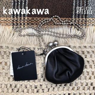 イアパピヨネ(ear PAPILLONNER)のブラック♡レア♡kawakawa カワカワ✱レザー がま口 口金 コインケース(コインケース)