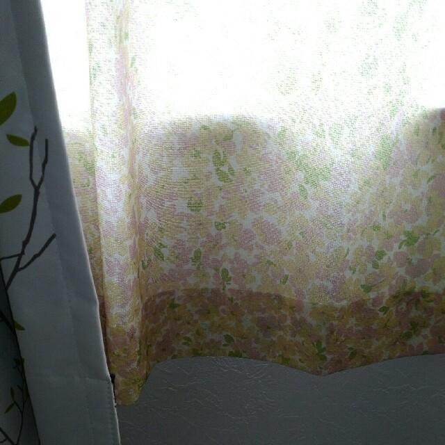 ベルメゾン(ベルメゾン)のベルメゾン UVカット 遮像カーテン 100×198(2枚) インテリア/住まい/日用品のカーテン/ブラインド(レースカーテン)の商品写真