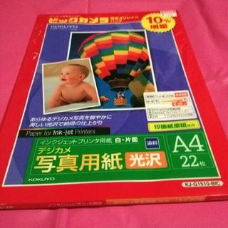 コクヨ(コクヨ)の【未使用】★KOKUYO デジカメ 写真用紙 光沢 白 片面 A4 22枚(その他)