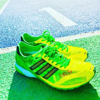 アディダス(adidas)のアディゼロ ジャパン ハイレモデル(シューズ)