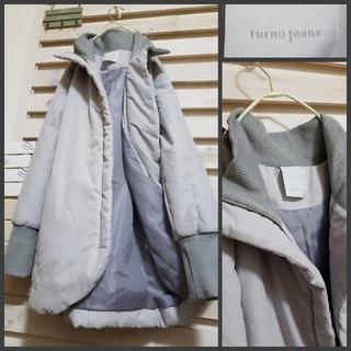トゥールノジーナ(turno jeana)のturno jeana/中綿入♪軽くて暖か..デザインスッキリお袖のリブが♡/F(ダウンコート)