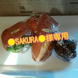 ●SAKURA ●様専用★手作りパン(パン)