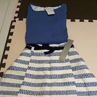 オペークドットクリップ(OPAQUE.CLIP)の【新品】グローブのトップスとオペークドットクリップのスカート 2枚 M ワールド(ミニスカート)