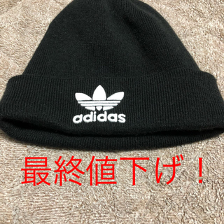 adidas - adidas originals ニット帽 ブラック