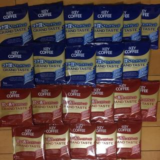 キーコーヒー(KEY COFFEE)のKEY  ドリップコーヒー  22袋(コーヒー)