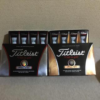 タイトリスト(Titleist)のTitleast ゴルフボール PRO V1X,PRO V1 2種類セット新品(ゴルフ)