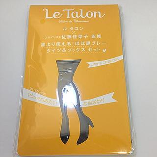 ルタロン(Le Talon)の【新品♪】BAILA×ルタロン タイツ&ソックス(タイツ/ストッキング)
