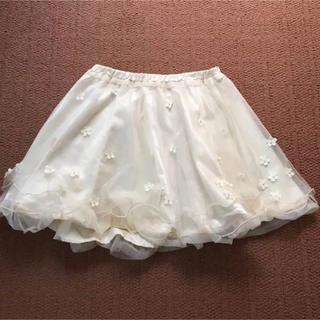 Honey Bunch シフォンスカート