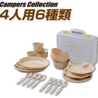 ▼デイパーティー食器セット(4人用6種類)(調理器具)
