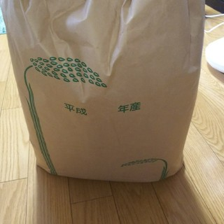 米25キロ