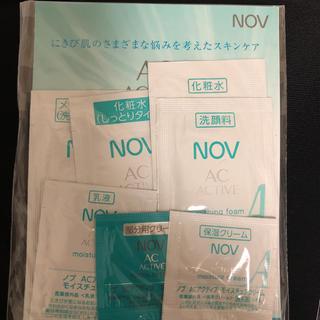 ノブ(NOV)のNOV ACアクティブシリーズ サンプルセット(サンプル/トライアルキット)