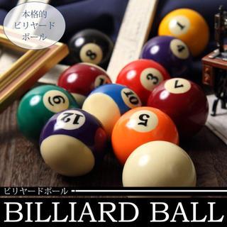 新品・ビリヤード 球 玉 16個セット ローテーション ナインボール(ビリヤード)