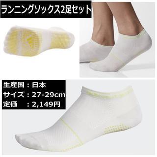 アディダス(adidas)の★新品2足セット★ランニング adizero takumi ソックス 2(シューズ)