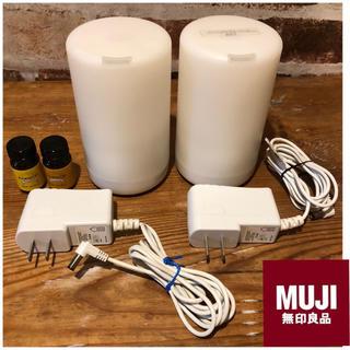 MUJI (無印良品) - 無印良品 アロマディフューザー 2個セット