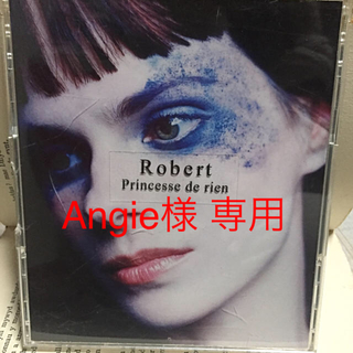 Robert princesses de rien フレンチ ロリータボイス (ワールドミュージック)
