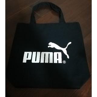 プーマ(PUMA)のプーマ トートバッグ(トートバッグ)