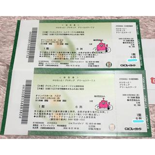 12/24プリキュア八王子ステージチケット2枚(キッズ/ファミリー)