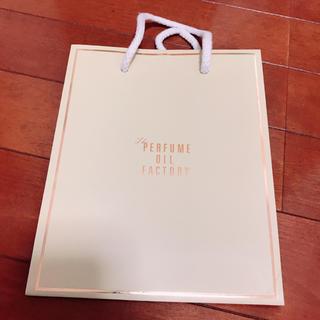 Perfume oil factory ショップ袋