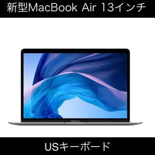 マック(Mac (Apple))の新型MacBook Air 2018 13インチ(ノートPC)