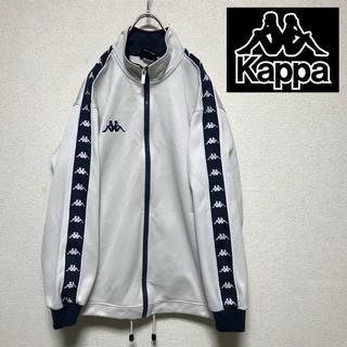 カッパ(Kappa)のヴィンテージ  kappa カッパ ロゴテープ トラックジャケット ジャージ(ジャージ)