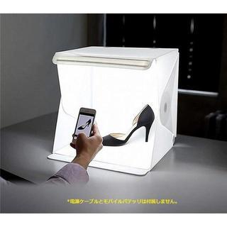 撮影ボックス 小型 LED照明搭載  (暗室関連用品)