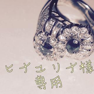 Pt900 アレキサンドライト ダイヤモンド1.30ctリング(リング(指輪))
