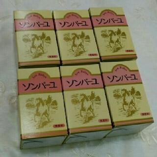 ソンバーユ(SONBAHYU)の新品☆ソンバーユ 70ml  6個(ボディオイル)