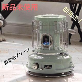 新品 センゴク アラジン ポータブル ガス ストーブ SAG-BF01 グリーン(ストーブ)