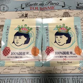 イシザワケンキュウジョ(石澤研究所)のお米のマスク10枚入り×2(パック / フェイスマスク)