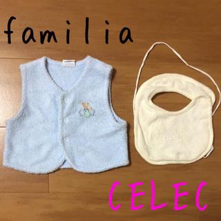 セレク(CELEC)のセレク ベビー スタイ ファミリア ベスト 60〜75 セット(ベビースタイ/よだれかけ)