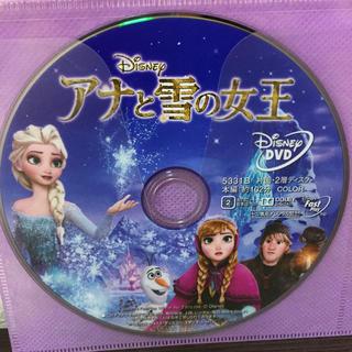 アナと雪の女王 dvd ディズニー 正規品
