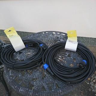 classic pro  speakerケーブル   20メートル   2本(シールド/ケーブル)