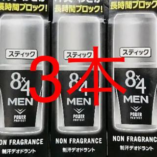 すしすし様専用☆8×4 MEN デオドラントスティック(制汗/デオドラント剤)