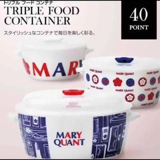 マリークワント(MARY QUANT)のマリークワント ノベルティ 食器(食器)
