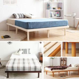 木製 ベッドフレーム 3色展開 セミダブル(セミダブルベッド)