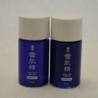 セッキセイ(雪肌精)の化粧水+乳液 Rサンプルセット コーセー雪肌精エンリッチ(サンプル/トライアルキット)