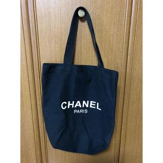 シャネル(CHANEL)のCHANEL トートバッグ 美品(トートバッグ)