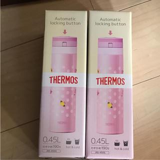 サーモス(THERMOS)のサーモス   真空断熱ケータイマグ  ピンク2本セット(弁当用品)