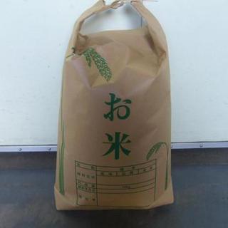 お米☆30年度産☆新米コシヒカリ2キロ☆農家直送☆昔ながらの農家のお米