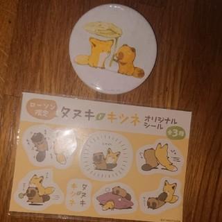 タカラジマシャ(宝島社)のタヌキとキツネ×ローソン シール、缶バッチ(4コマ漫画)