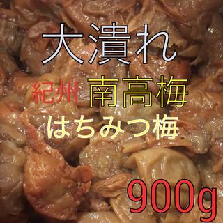 大潰れ 南高梅 はちみつ梅 900グラム(漬物)