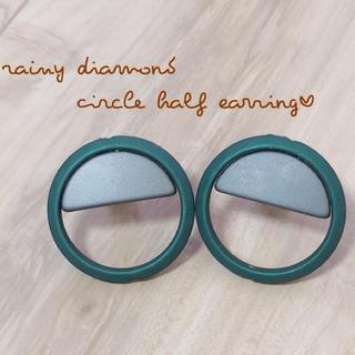 circle half earring♡