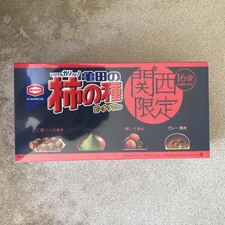 カメダセイカ(亀田製菓)の関西限定 柿の種 未開封(菓子/デザート)