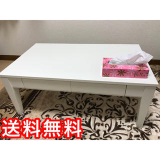 ローテーブル ホワイト 引き出し付き 中古 送料無料(ローテーブル)