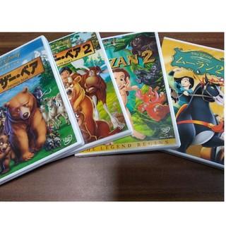 ディズニー(Disney)のDisney 4本セットDVD(キッズ/ファミリー)